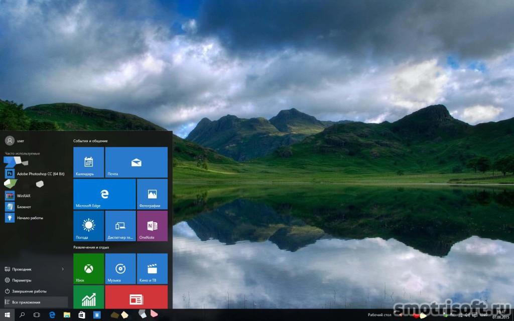 Обновился до Windows 10 (10)
