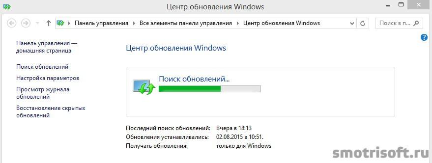 Обновился до Windows 10 (2)