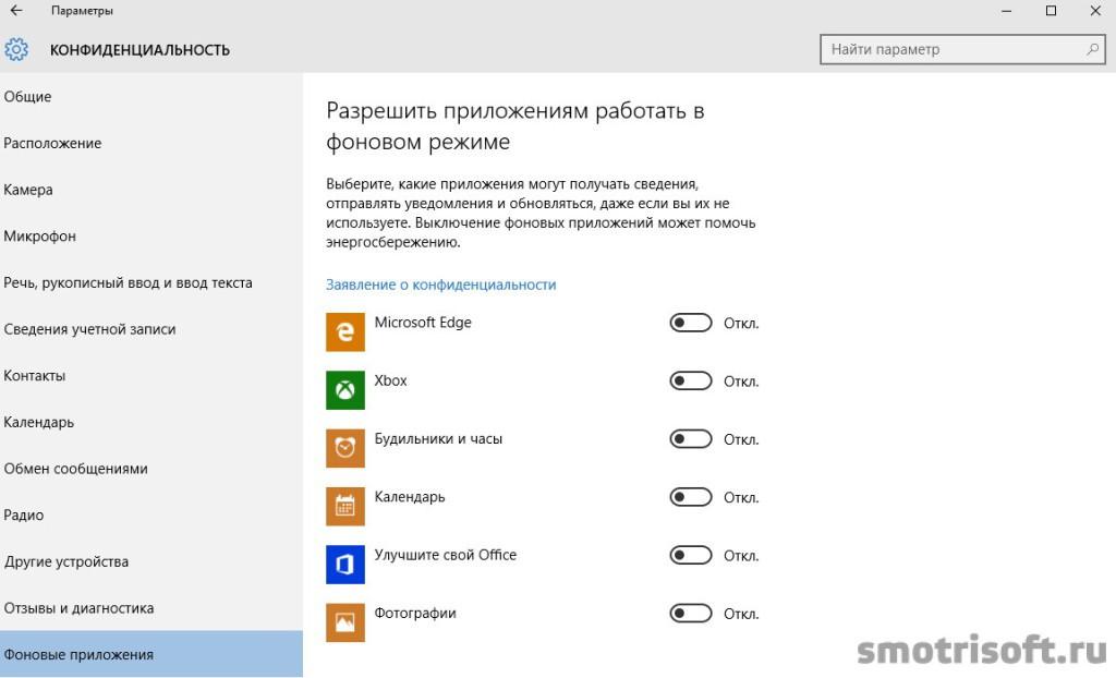 Обновился до Windows 10 (20)