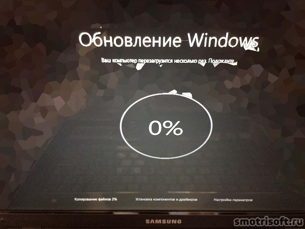 Обновился до Windows 10 (8)--