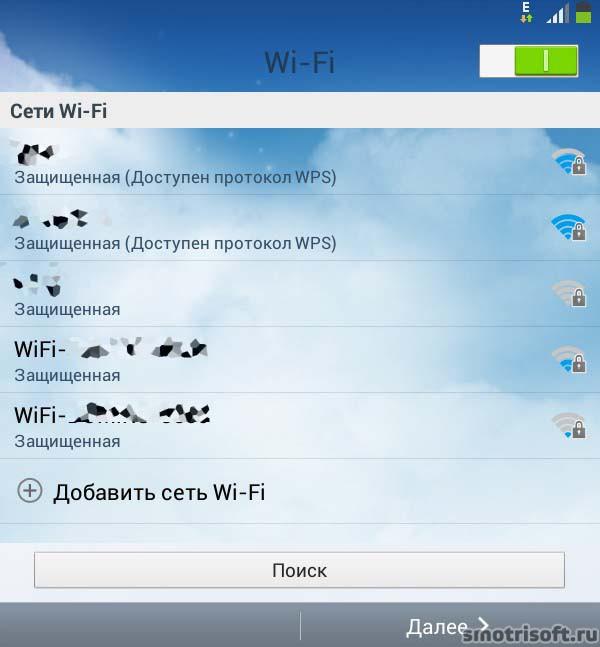 Первая Настройка Samsung Galaxy Tab 3 Lite (2)
