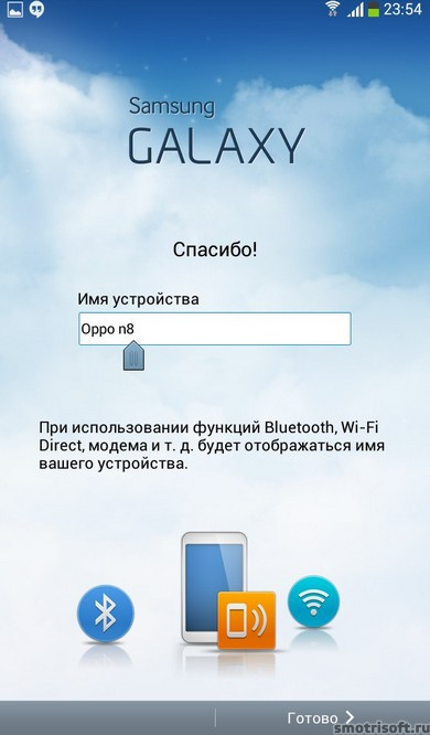 Первая Настройка Samsung Galaxy Tab 3 Lite (27)