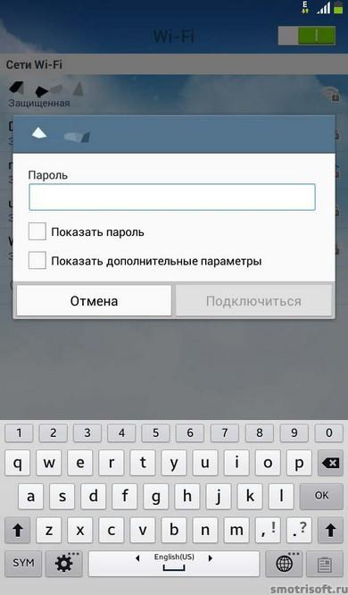 Первая Настройка Samsung Galaxy Tab 3 Lite (3)