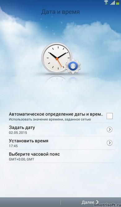 Первая Настройка Samsung Galaxy Tab 3 Lite (7)
