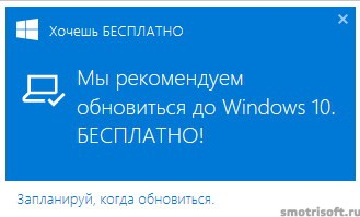 Windows 10-ждем (1)