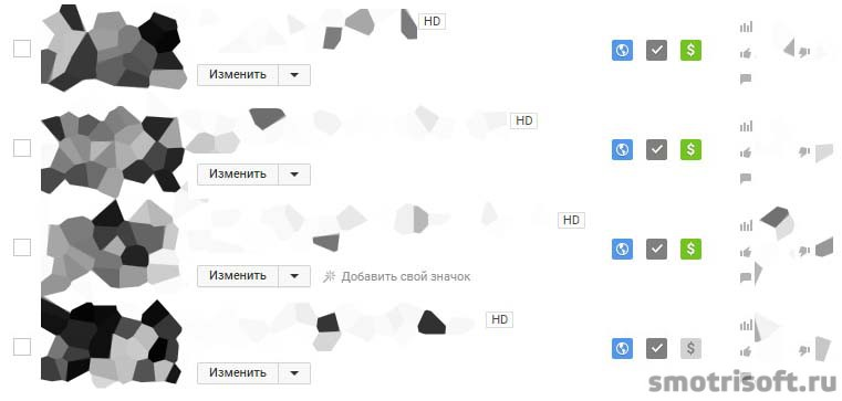 YouTube автоматически отключает монетизацию (1)
