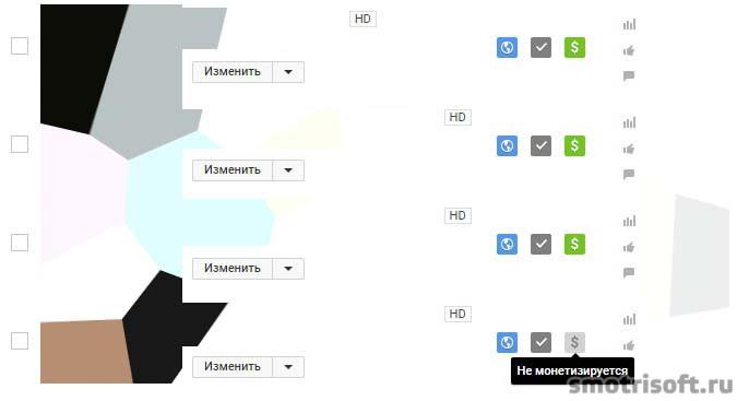 YouTube автоматически отключает монетизацию (2)