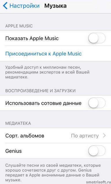 Что нового в iOS 9 (17)