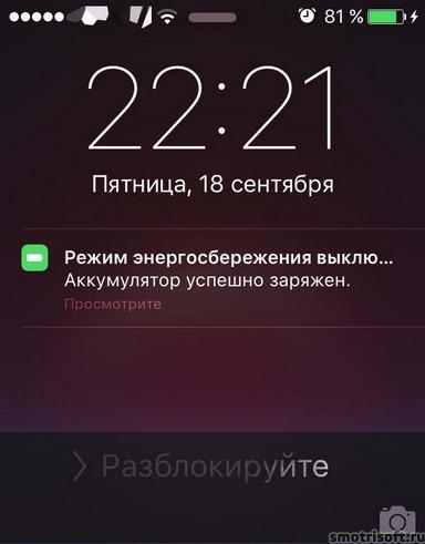 Что нового в iOS 9 (21)