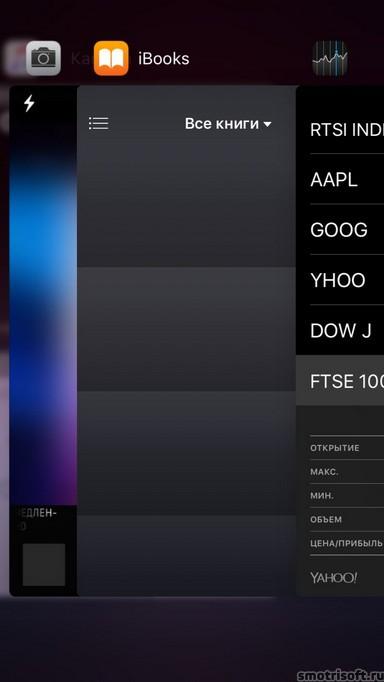 Что нового в iOS 9 (34)