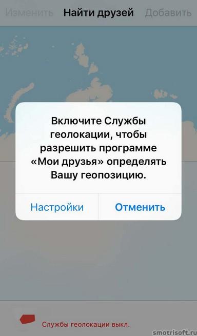 Что нового в iOS 9 (41)