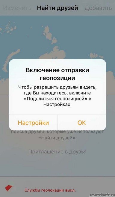 Что нового в iOS 9 (42)