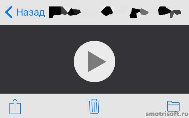 Что нового в iOS 9 (49)