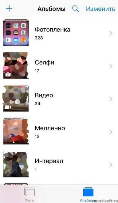 Что нового в iOS 9 (5)