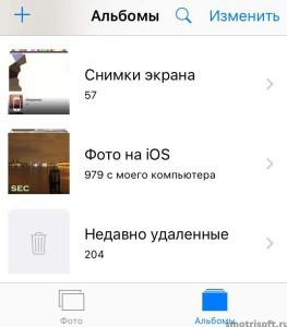Что нового в iOS 9 (6)