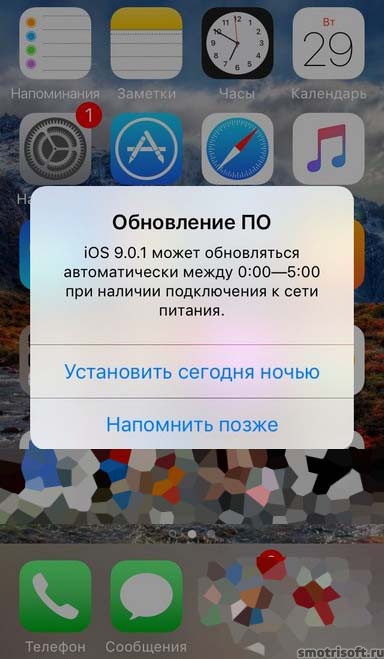 Что нового в iOS 9 (67)-