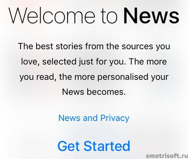 Что нового в iOS 9 (77)