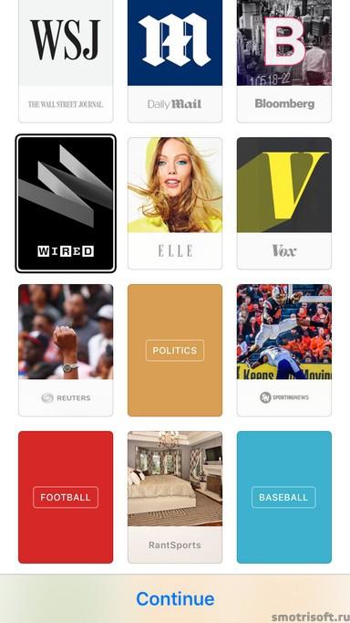 Что нового в iOS 9 (79)