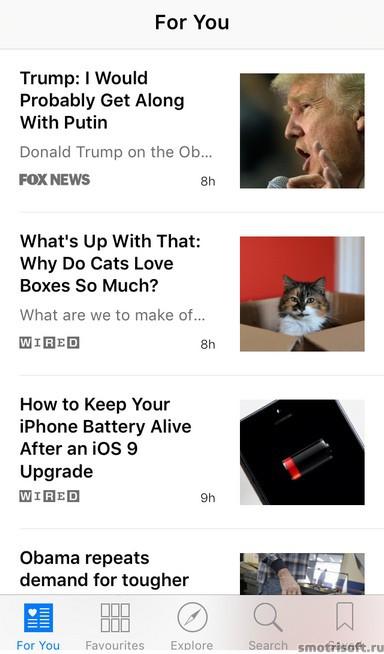 Что нового в iOS 9 (81)