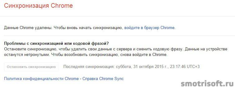 Личный кабинет Google (10)