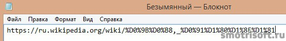 Топ 4 Лайф-хака за компьютером (2)
