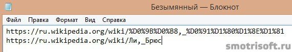 Топ 4 Лайф-хака за компьютером (5)