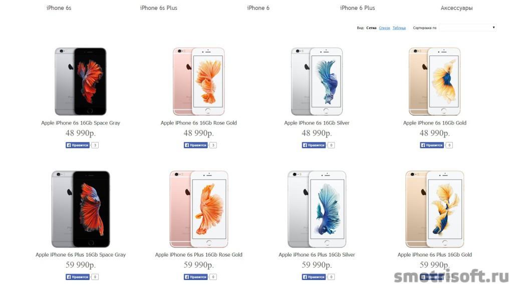цены на айфон 6