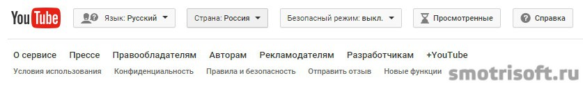Набирающие популярность на YouTube (4)