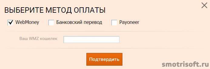 QuizGroup Объединения кабинетов (3)