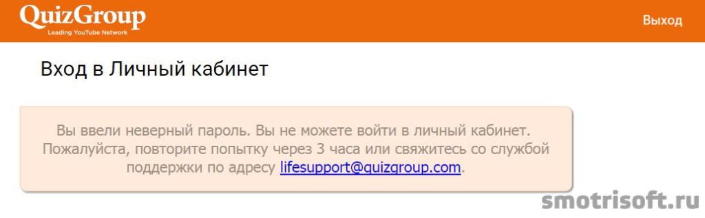 QuizGroup Объединения кабинетов (7)