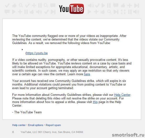 Как снять strike на YouTube (21)---