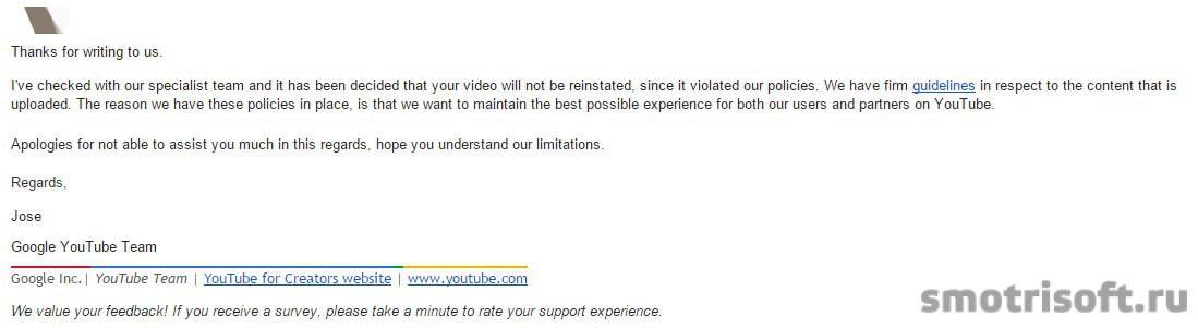 Как снять strike на YouTube (24)