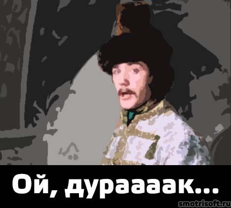 Украина пытается переложить ответственность на Россию, чтобы не выполнять Минские соглашения, - Путин - Цензор.НЕТ 2289