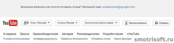 YouTube SnoopaVision и 1 апреля (6)