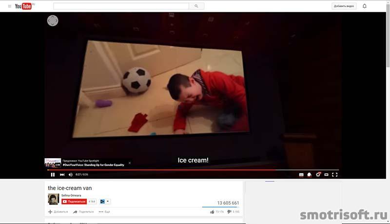 YouTube SnoopaVision и 1 апреля (8)