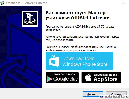 как узнать температуру компьютера windows 10