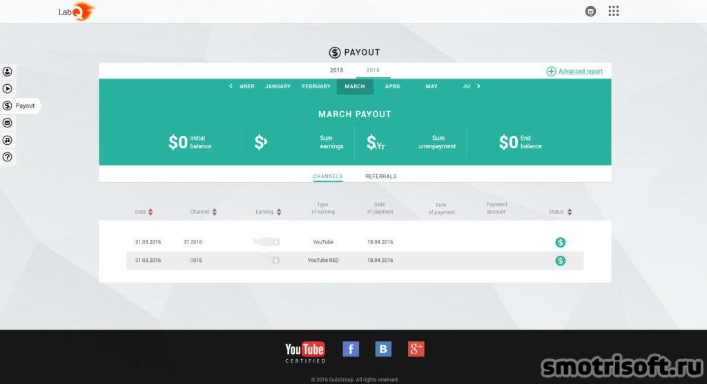 Новый интерфейс личного кабинета в QuizGroup (11)