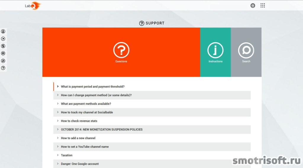Новый интерфейс личного кабинета в QuizGroup (12)