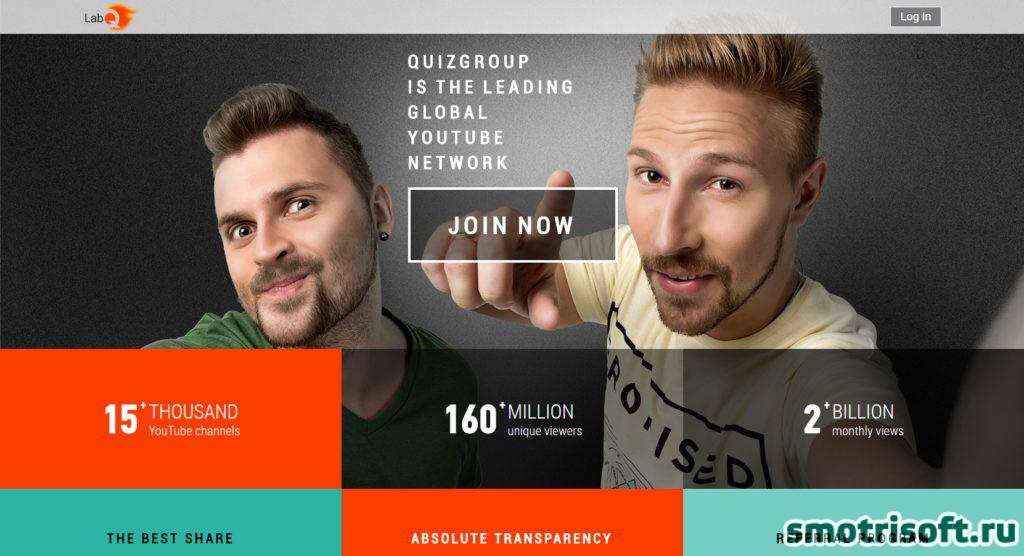 Новый интерфейс личного кабинета в QuizGroup (15)
