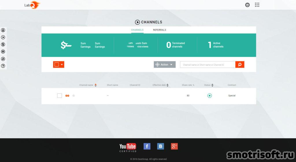 Новый интерфейс личного кабинета в QuizGroup (6)