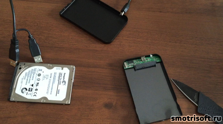 Переходник SATA USB (1)