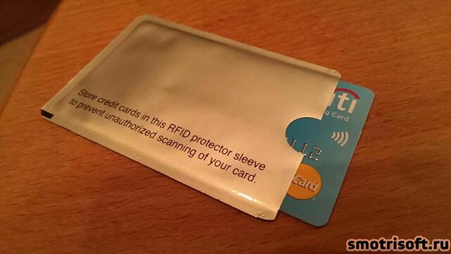 Защитный чехол для банковской карты от несанкционированного доступа (1)