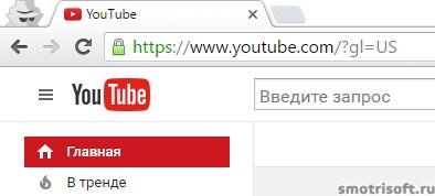 Как включить новый дизайн YouTube (1)