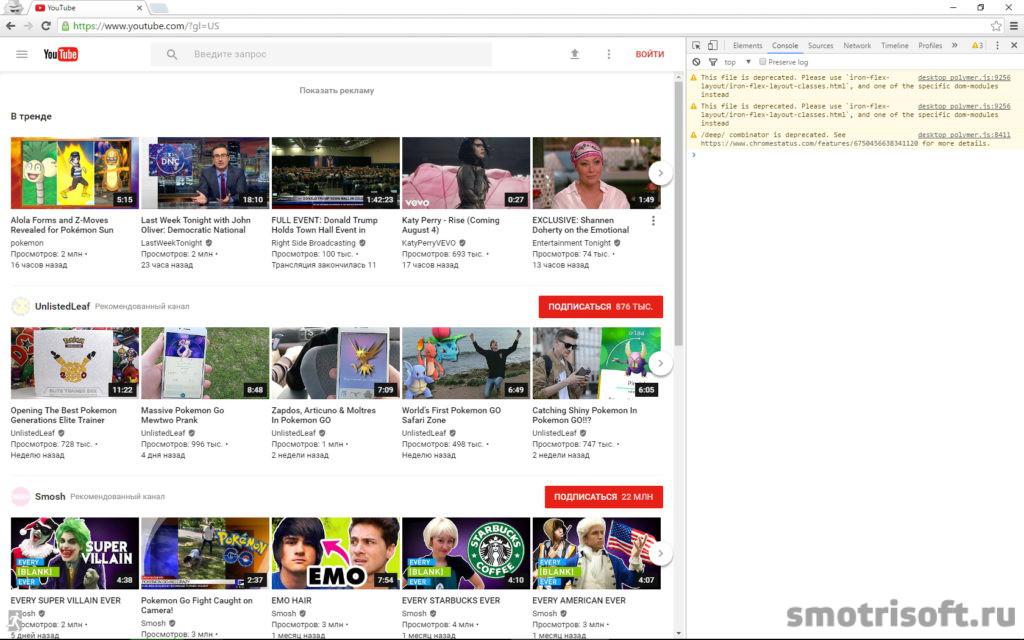 Как включить новый дизайн YouTube (11)
