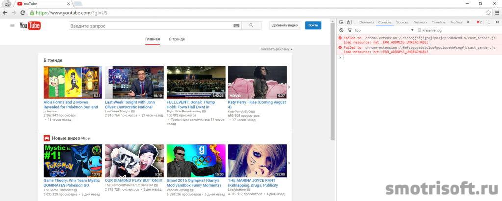 Как включить новый дизайн YouTube (2)