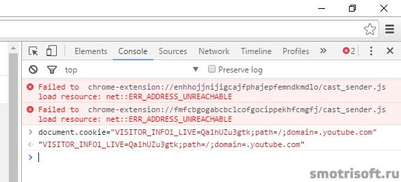 Как включить новый дизайн YouTube (9)