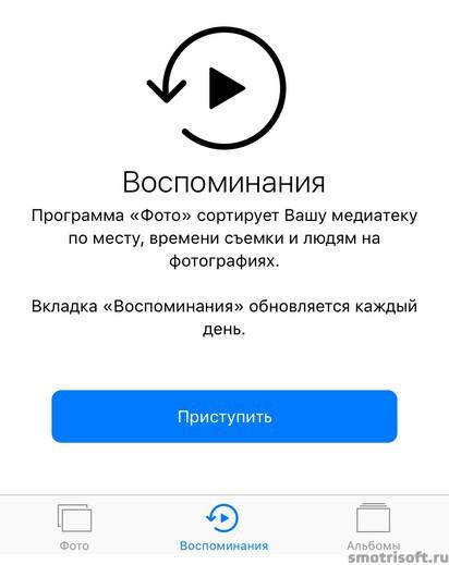 novinki-ios-10-o-kotorykh-nikto-ne-znaet-ili-n
