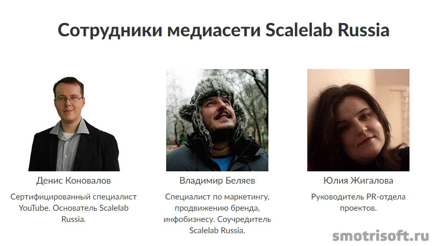 partnerka-scalelab-yudk-zarabotok-na-youtube-0