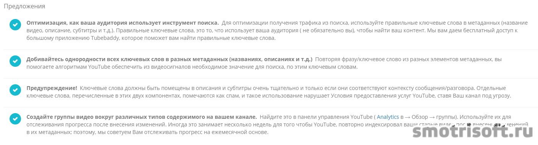 partnerka-scalelab-yudk-zarabotok-na-youtube-48