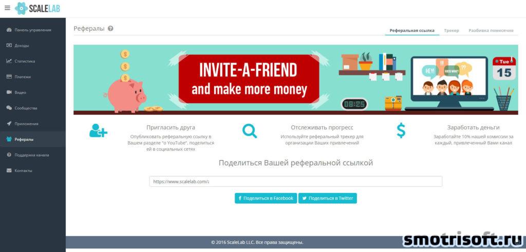 partnerka-scalelab-yudk-zarabotok-na-youtube-8